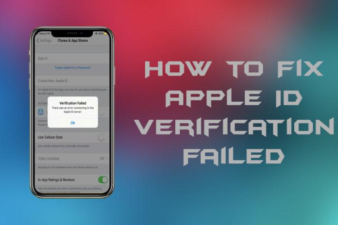 Apple ID verification failed
